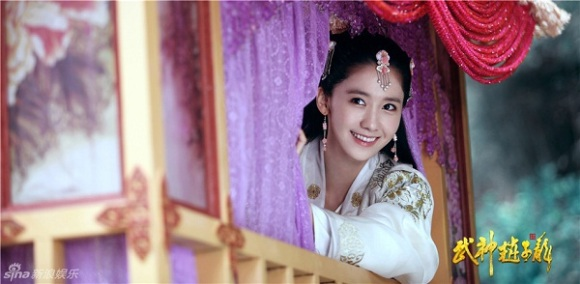 nhung-ly-do-khong-the-khong-yeu-yoona-snsd-trong-phim-moi